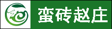 云南省赵庄号茶厂