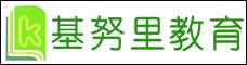昆明市五华区基努里教育培训学校_昆明招聘网