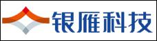 云南银雁信息技术服务有限公司