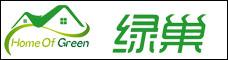 云南绿巢建材有限公司
