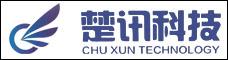 云南楚讯信息科技有限公司