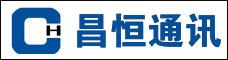 云南昌恒通讯科技有限公司