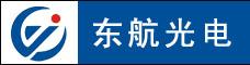 云南东航光电科技有限公司