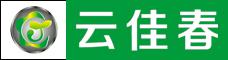 昆明佳春农业科技有限公司