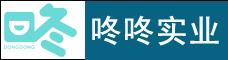 云南咚咚实业管理有限公司