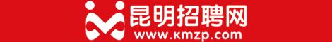 昆明招聘網-www.bsi-ups.com