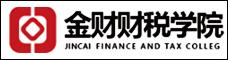 北京金財財稅咨詢有限公司_昆明招聘網